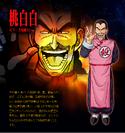 Mercenary Tao BT3 Profile