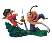 Merctao goku upa capsulememories march2005 megahouse