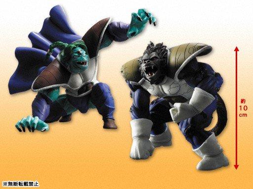 File:Zarbon Vegeta Creatures concept photos.jpg