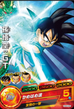 GT Goku Heroes 7