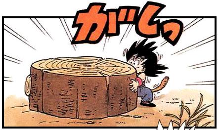 File:Gokugrabsdarock.PNG