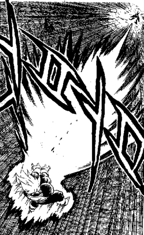 File:DBZ Manga Chapter 384 - Vegeta Final Flash 5.png