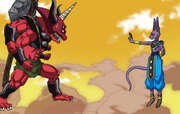 Beerus vs Leader