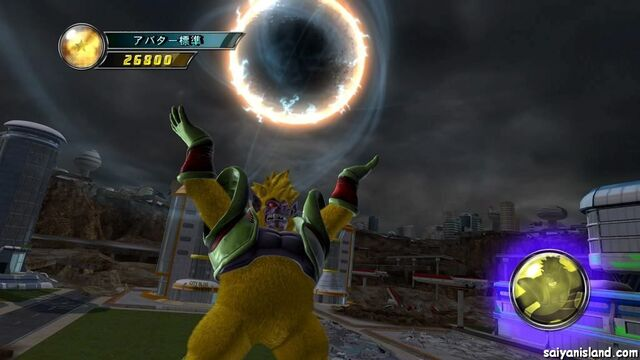 File:Dragon-Ball-Z-Ultimate-Tenkaichi-0011.jpg