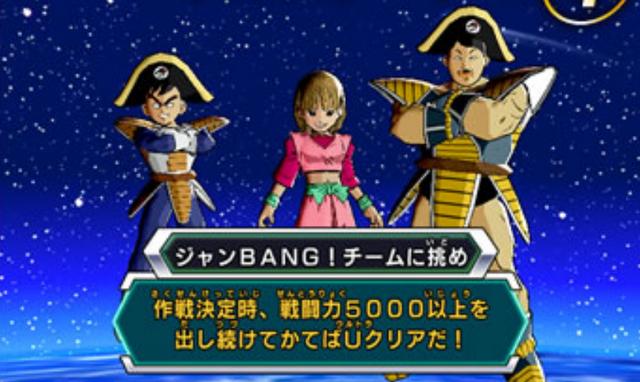File:Bang!Team2.png