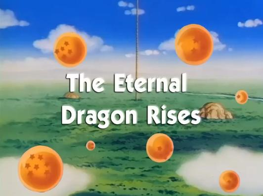 File:Eternaldragonrises.jpg