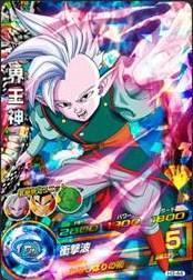 File:Supreme Kai Heroes 2.jpg