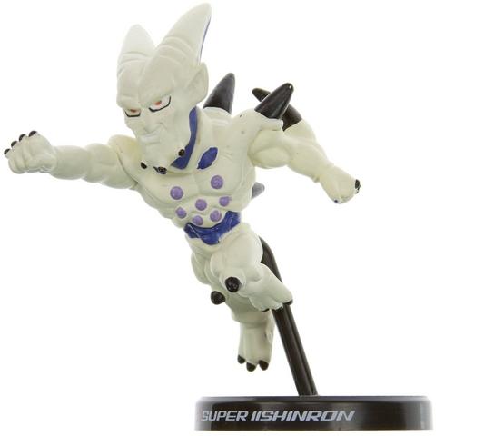 File:Bandai Deformation GT 2008 Omega b.PNG