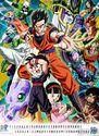 Dragon Ball Calendar Page-5