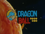 DragonBallAnime
