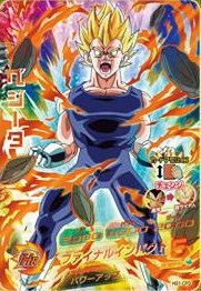 File:Super Saiyan Vegeta Heroes 18.jpg