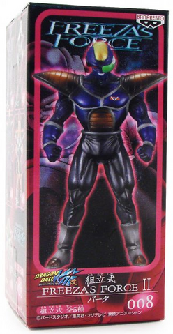 File:Burter Banpresto FreezasForce box.PNG