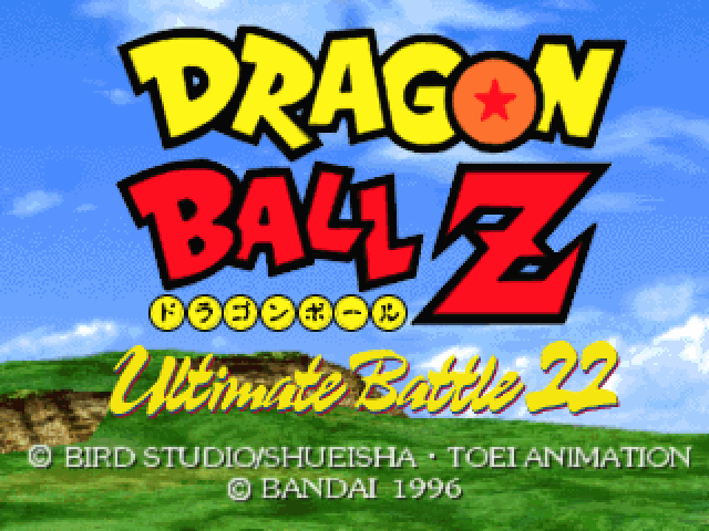 File:Dragon-ball-z-ultimate-battle-22-screenshot-001.png