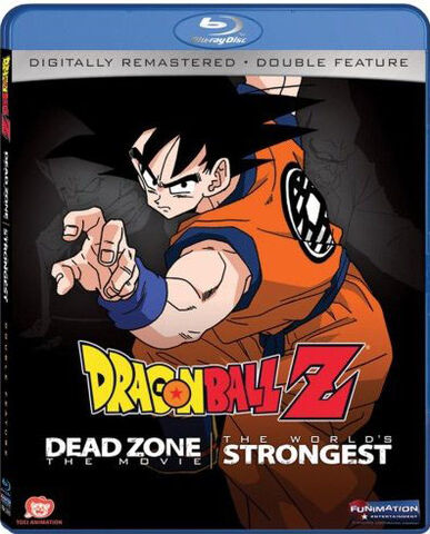 File:Dragon-ball-z-dead-zone-the-worlds-strongest-20080608040241519.jpg