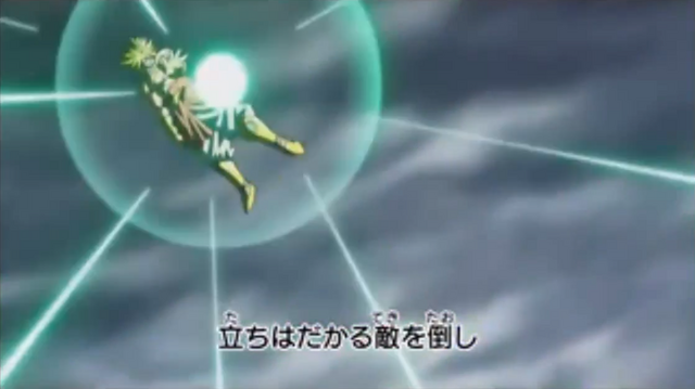 File:DBHTrailer6-36c.png