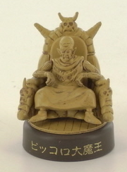 Gashapon MFS part2 KingPiccolo