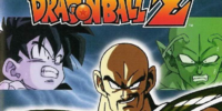 Dragon Ball Z: Immortals