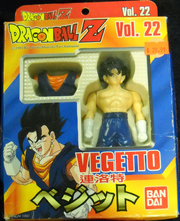Vol22vegetto1997