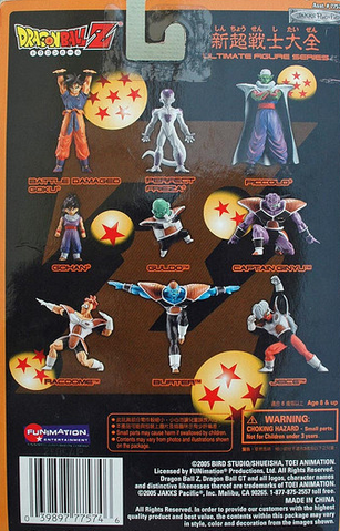 File:Jakks Jeice back.PNG