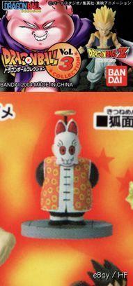 File:2004-bandai-volume3-grandpagohan.JPG