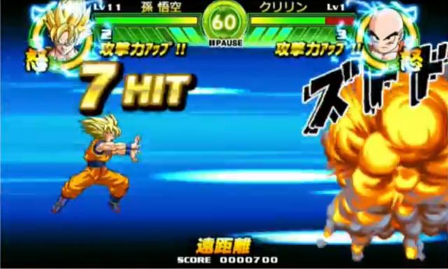 File:GokuKameha7(TB).png