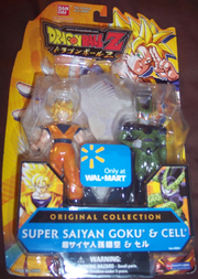 OriginalCollectionGokuCell