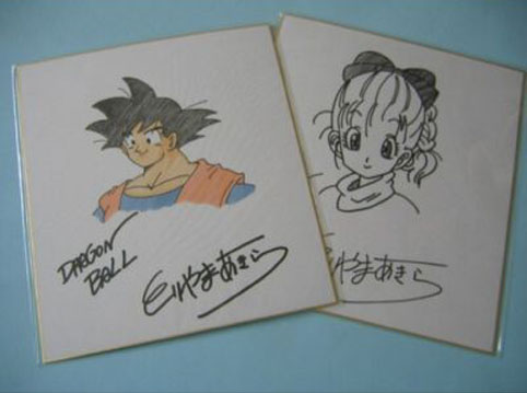 File:Akira Toriyama Autograph 8 by goku6384.jpg
