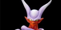 Janemba (Collectibles)