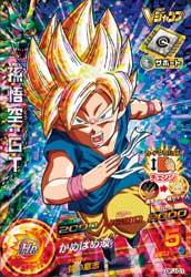 File:Super Saiyan GT Goku Heroes 2.jpg