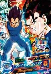 File:Fusion Heroes 10.jpg