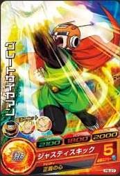 File:Saiyaman Heroes.jpg