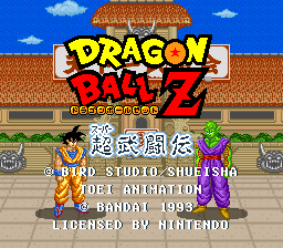 File:Dragon Ball Z - Super Butouden (BR)000.png