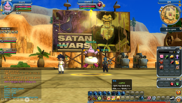 File:Satan Wars DBO.png