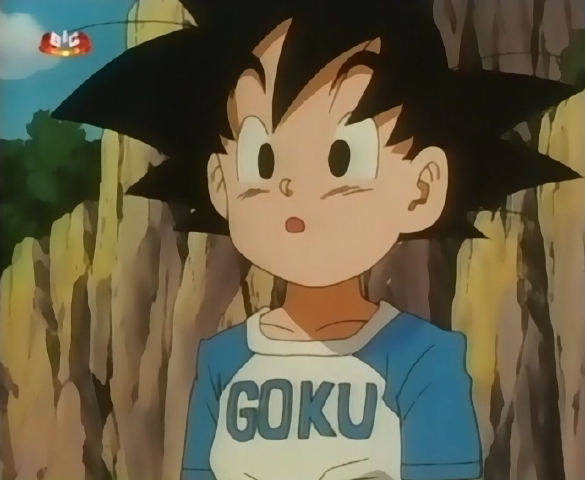 File:Dragonballgtfilmess1xp2.jpg