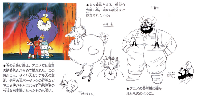 File:FireEater&Gyumao(Daiz10).png