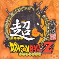 File:Spdbz logo.jpg
