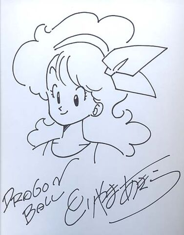 File:Akira Toriyama Autograph 25 by goku6384.jpg