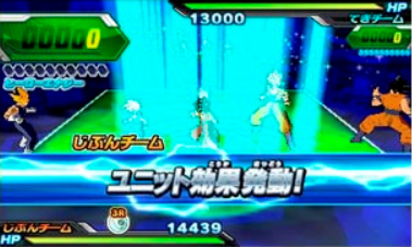 File:Heroes Ultimate Mission gameplay 3DS.png
