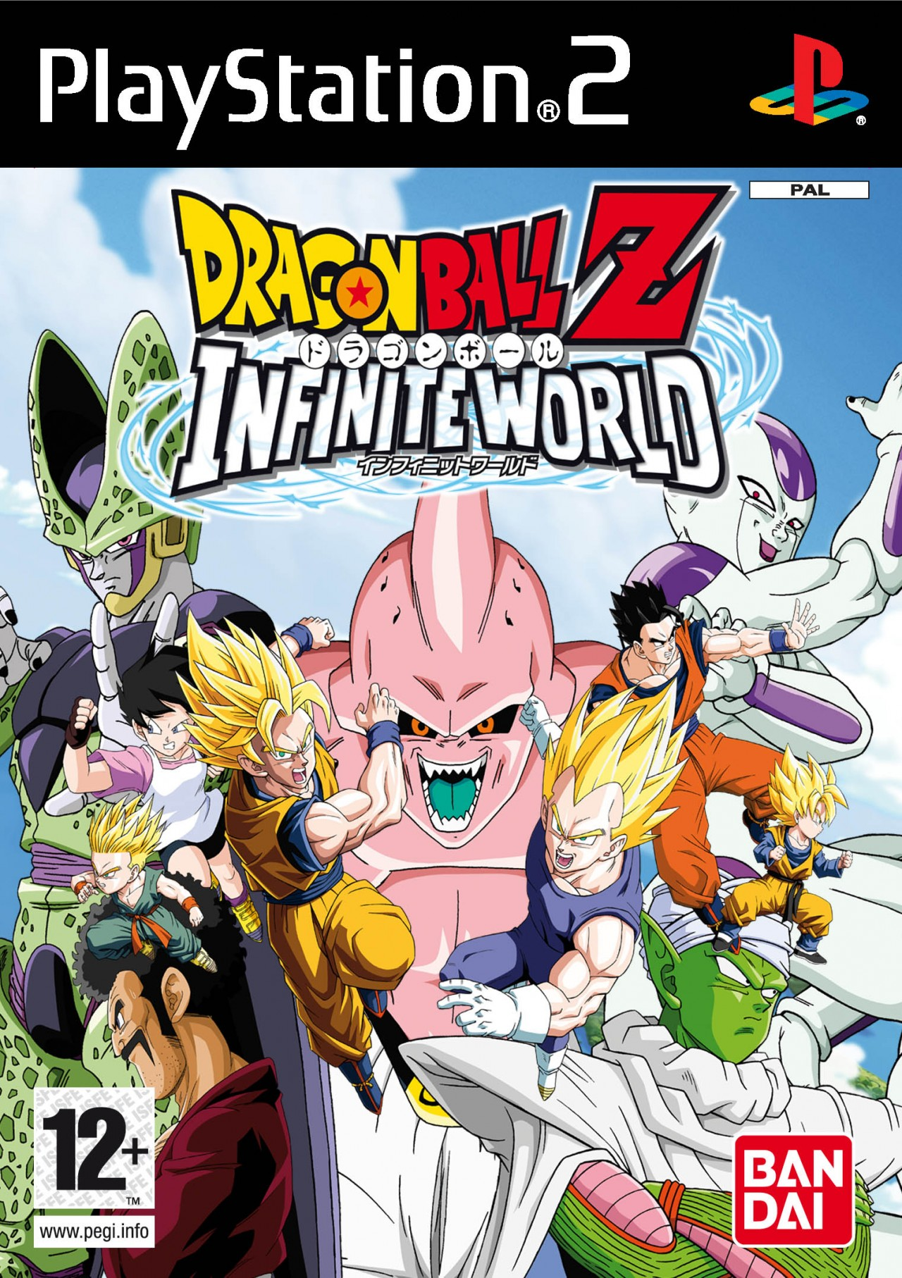Dragon Ball Z: Infinite World | Dragon Ball Wiki | Fandom ...