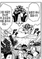 DXRD Caption of Frieza & Sorbet amazed at Shisami's defeat flying above defeated PTO soldiers (Dodoria's race & possible Ginyu's race soldiers among them)