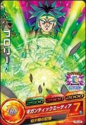File:Super Saiyan Broly Heroes.jpg