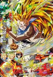 File:Super Saiyan 3 Trunks Heroes.jpg