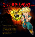 Kid Trunks SS BT3