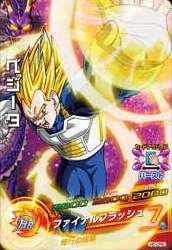 File:Super Saiyan Vegeta Heroes.jpg