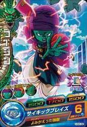 File:Bujin Heroes 4.jpg