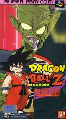 Todos los videojuegos de Dragon Ball hasta la actualidad.