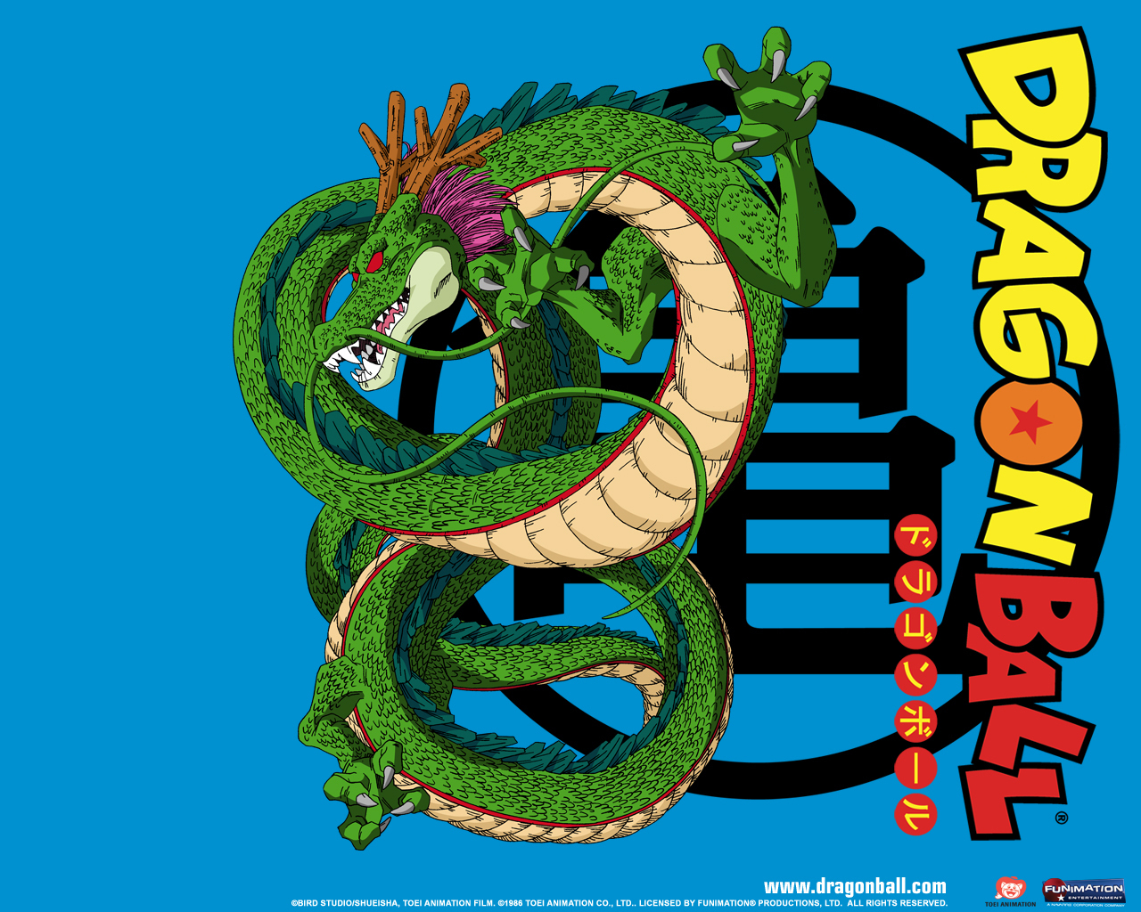 Image - Dragonball-shenron-dragon-ball-z-21941580-1280 ...