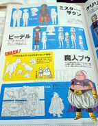 Dragon-Ball-Super-Start-Guide-18-739x958