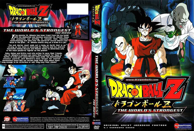 File:Dragon Ball Z The World's Strongest the Movie.jpg