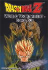 63 World Tournament - Black Out